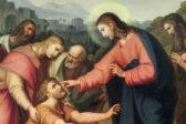 Как искать Бога и лица Его