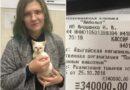 Студентка из Адыгеи оплатила многотысячный долг приюта ради спасения бездомного котенка