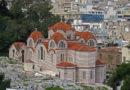 Греческие священники выступили против отмены государственных зарплат