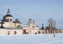 Церковь и Кирилло-Белозерский музей пришли к соглашению о судьбе исторических зданий