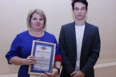 В Приволжье двое подростков спасли пенсионерку от грабителя