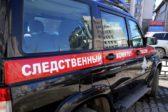 Халатность должностных лиц привела к самоубийству девочки-подростка – СК Смоленской области