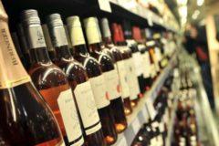 «Сколько русские пьют»: Росстат подсчитает число пьющих россиян