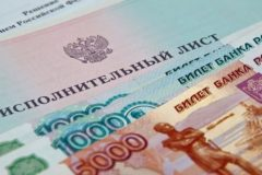 Россияне одобрили идею связать минимальный размер алиментов с прожиточным минимумом