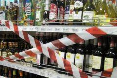 Большинство россиян поддержало идею о продаже алкоголя с 21 года