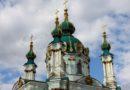 Медиаэксперт: «Нападение на Андреевскую церковь» – постановка или бытовая драка
