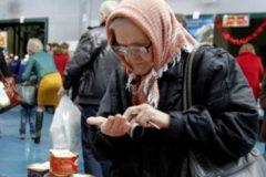 Исследование: Пятая часть россиян живет в условиях бедности