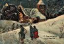 Рождественские мучения (чиновников)