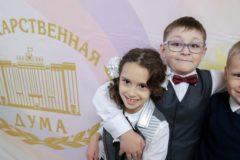 Госдума одобрила расширение полномочий детских омбудсменов
