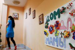 В 2019 году Церковь откроет 13 новых приютов для женщин и 57 материнских центров