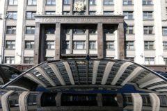 Более 2 триллионов рублей получат регионы на повышение качества жизни граждан