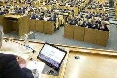 Госдума предоставила меценатам налоговые льготы