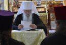 Черниговская епархия УПЦ выступила против автокефалии на Украине