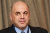 Переводы физлиц с карты на карту не будут облагать налогом — глава ФНС