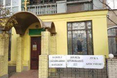 Провокации «сторонников томоса» в епархиях Украинской Церкви срежиссированы в одном центре – УПЦ