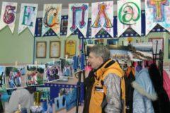 Россияне стали чаще отдавать товары даром