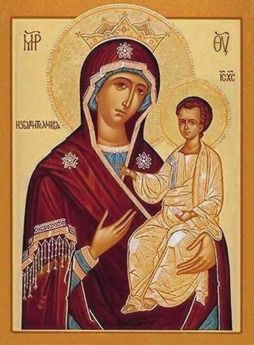 """Икона Божией Матери """"Избавительница"""" - День памяти"""