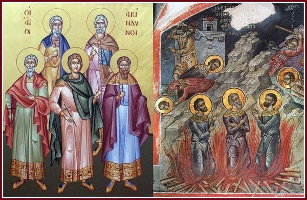 Церковь чтит память святых Акиндина, Пигасия и Анемподиста