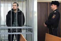 Суд приговорил к 14 годам тюрьмы Дмитрия Грачева, отрубившего кисти рук своей жене