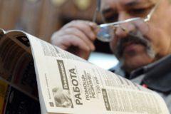 Исследователи узнали, в каких регионах есть работа для пенсионеров