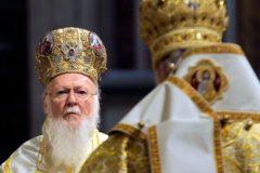 Константинопольский Патриархат намерен упразднить архиепископство Русских православных церквей в Западной Европе