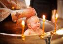 Запорожским детдомам дали указание крестить сирот в «киевском патриархате»