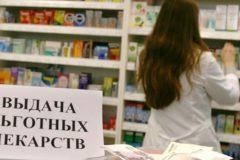 Генпрокуратура: Льготникам отказывают в рецептах из-за завышенных цен фармкомпаний
