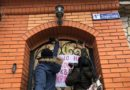 На резиденцию украинского митрополита напали сторонники автокефалии