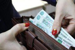 Жители российских городов подсчитали, сколько денег им нужно для счастья