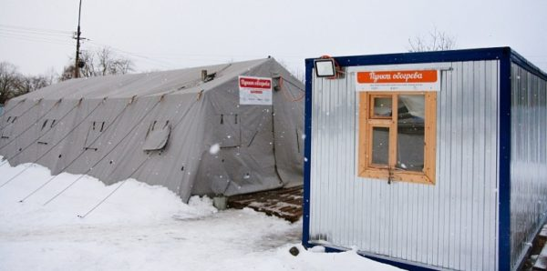 Активисты Савеловского района заставили кофейню отказаться от участия в акции в пользу бездомных
