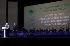 Владимир Путин и Патриарх Кирилл открыли Всемирный русский народный собор