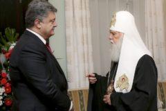 Константинополь и раскольники проведут «объединительный собор» 22 ноября – СМИ