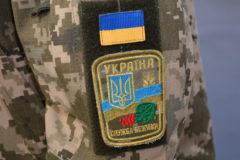 Епископов Украинской Церкви вызывают «на разговоры» в СБУ – УПЦ