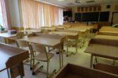 Архангельская учительница физкультуры била детей скакалкой