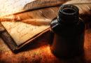 Слова, придуманные людьми (ТЕСТ)