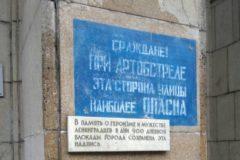 В Петербурге вандалы закрасили блокадную надпись на стене дома