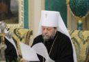 Митрополит Молдавии выразил поддержку УПЦ после решения о Почаевской лавре