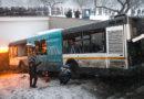 Водитель автобуса, въехавшего в подземный переход у метро «Славянский бульвар», приговорен к 4 годам колонии