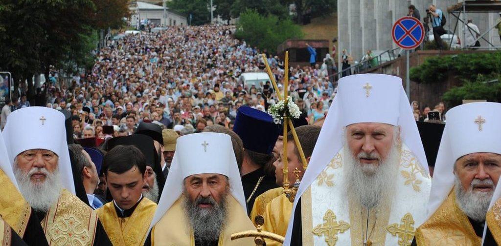 Наша Церковь — Украинская не потому, что не русская