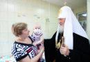 Почему не болеет священник, который общается с раковыми больными