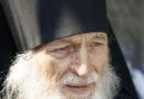Скончался один из старейших насельников Святогорской Лавры