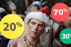 Акции и скидки в 70% – как не разориться под Новый год