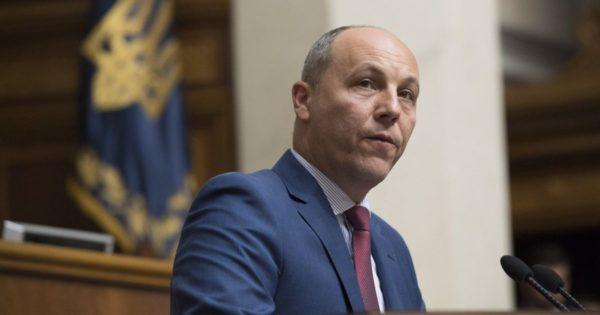 Генпрокуратура Украины начнет расследование против спикера Рады  в связи с оскорблениями УПЦ