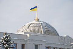 Закон о переименовании Украинской Церкви вступил в силу