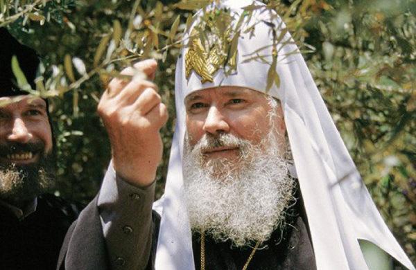 Листок с телефоном Патриарха