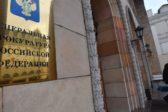 Генпрокуратура проверит действия жителей дома, пытающихся выселить онкобольных детей