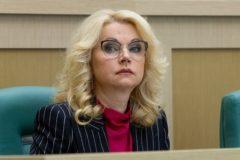 Вице-премьер рассказала, в каких регионах России самая высокая смертность
