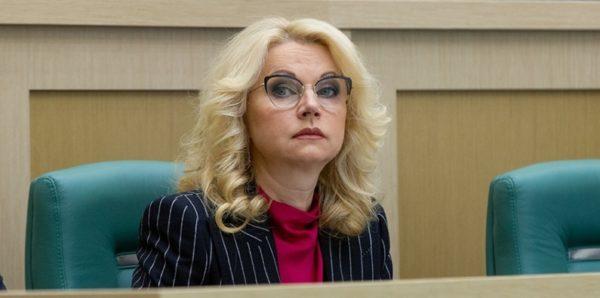 Голикова рассказала об увеличении смертности и почему сложно поднять рождаемость в России