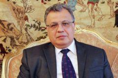 В день памяти Андрея Карлова в Турции рассказали о планах построить храм св. Андрея