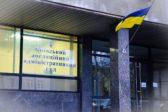 Украинская Церковь выиграла суд у Минкульта в деле о регистрации церковных уставов